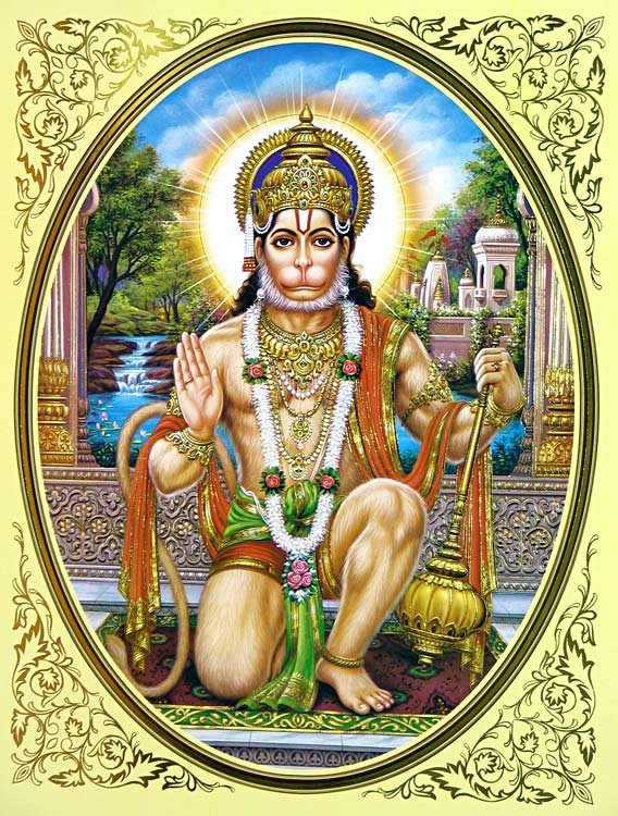 The Tale of Hanuman from the Ramayana