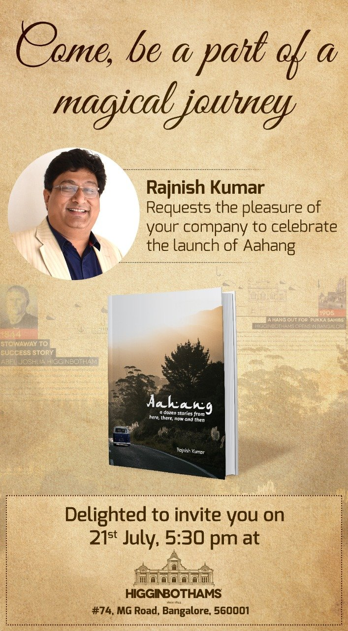 Aahang Book Launch On 21st July